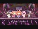 【デレステMAD】Orca「HAPPY^2 IN YOUR WOLD☆」【諸星きらりイメージソング】
