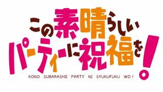 【ポケモン剣盾】 対戦ゆっくり実況030 この素晴らしいパーティーに祝福を!
