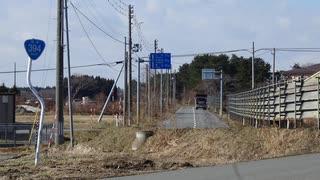 【車載動画】国道394号part6+V