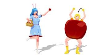清蘭と鈴瑚の「たべるんごのうた」