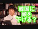 「とくダネ!」の小倉智昭さん、頭を下げて韓国にコロナ対策の教えを請うことを提案