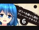 [MTG]ぱうぺあ娘々と読むフレーバーテキスト その6[番外編]