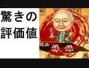 【リアルタイム評価値】角換わり棒銀【将棋ウォーズ10分】パート5