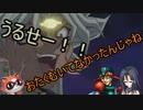 【遊戯王 雑談】闇マリクを全力フォローするぞ【ゆっくり解説】
