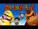 [HOBO BROS]マリオパーティ初代を実況プレイ
