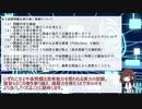 きりたん先生と学ぶ基本情報技術者試験・心構え編6