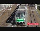 午後の松戸を走る電車たち!!