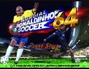 Ronaldinho Soccer 64