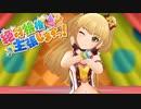 【SSR 1080p60】 城ヶ崎莉嘉 × 絶対特権主張しますっ!