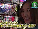 水瀬&りっきぃ☆のロックオン #238