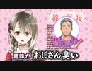 【2020年春】楠栞桜が選ぶ今このVtuberが可愛いセレクション
