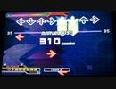 【DDR EDIT DP】LONG TRAIN RUNNIN' Lv15
