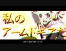 【シンフォギアGX】Glorious Break  -もう一振りの力をください...- 【MAD】
