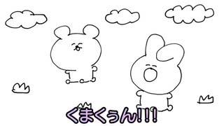 【アニメ】クセになる!ゆるふわ総集編02