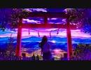 【ゆったり睡眠用BGM】心が落ち着く、癒しの音楽 ~不安解消・ストレス解消に♪~