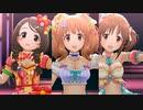 【恒常・限定SSR】 きら凸な Stage Bye Stage 【1080p60】