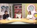 シャチバト! TV放送直前生特番 2020年03月27日放送