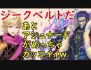 【FEH_621】 錬成ジークベルト使ってみた! ( +錬成武器きたキャラの話してく )『 未来の暗夜王 』 【 ファイアーエムブレムヒーローズ 】 【 Fire Emblem Heroes 】