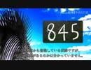 【進撃の巨人】129話までの未回収伏線まとめ!謎はいつ解明されるのだろうか【考察】