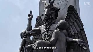 アーカンソー州で、神と悪魔が平和な最終決戦?