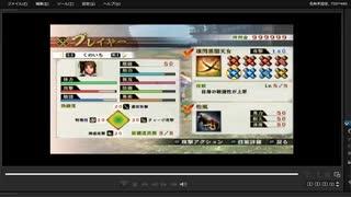 [プレイ動画] 戦国無双4の長篠の戦い(武田軍)をくのいちでプレイ