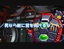 [実況縛りプレイ]ロックマンX6 セイバーオンリープレイPart5