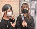 【第32回】相羽あいな・吉岡茉祐 あかんもんはあかん! 2020.05.09放送分