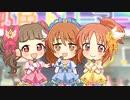 【デレステMV】「オタク is LOVE!」(2Dリッチ)【1080p60】