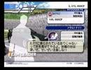 KAIDO-峠の伝説-を実況プレイ 20日目昼【迅斗】