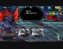 【QMAXV】心覚え 第27回 ソロプレー 協力クイズバトル「大悪魔ヴォークーン戦」HARD×2