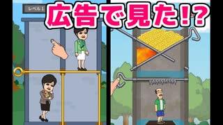 【密でスケイプ】は広告詐欺ゲーじゃないよ!