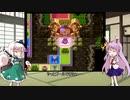 【ゆっくり人形劇】妖夢は一人前の勇者になりたい #36【ドラクエ3】