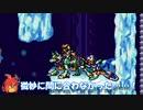 [実況縛りプレイ]ロックマンX6 セイバーオンリープレイPart6