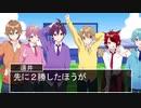 【神回】遠井さんシリーズにすとぷりメンバーが全員集合!?wwwww