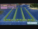 【Minecraft】 方向音痴のマインクラフト Season8 Part23 【ゆっくり実況】