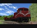 MMD鉄道で阿里山森林鉄道