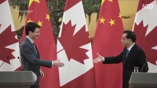 盗賊に買収されたら国滅ぶ・カナダで対中政策見直しの声