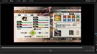 [プレイ動画] 戦国無双4の大坂の陣(徳川軍)をねねでプレイ