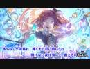 【UTAUオリジナルRemaster・ニコカラ】Grandi Flora【波音リツキレ音源】