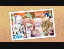 【シノビガミ】日本人と挑む「我ら怪盗忍隊!3rd」終