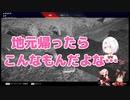 【悲報】椎名唯華、地元のジブちゃんにボコボコにされ死亡