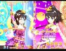 【アイカツオンパレード!ドリームストーリー】 TSU-BO-MI ~鮮やかな未来へ~ 羽衣プリンセスで華傘の舞アピール