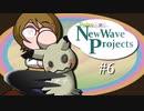 【ポケモン剣盾】 New wave projects #6【Pokem@s】