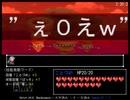 【実況】魔王を守るために世界をNGワードで埋め尽くす!【NG魔王】六発目