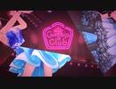 公式認定されたセクシーユニットでGossip Club