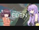 【One Step From Eden】ゆかきりFrom Eden【VOICEROID実況プレイ】