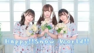 【小竹×りか×チェリー】Happy!!Snow World!!【踊ってみた】