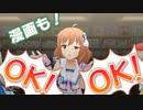 荒木先生のオタ活教室【オタク is LOVE!】【3Dリッチ60fps】