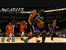 【NBA2K20 MyCAREER】それシュート?アリウープ?w #45