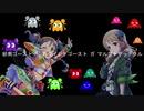 【総選挙支援MAD】GRADIUS 2012 -IIDX20-【三好紗南&森久保乃々】